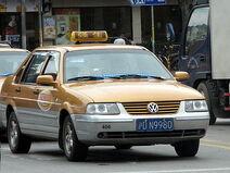 440px-Shanghai 62580000 Taxi