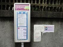NTHU Bus Station 清大南大校區校巴站牌 (2020-05-22)
