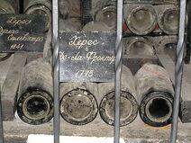 440px-Sherry de la Frontera 1775
