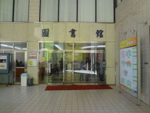 440px-CHUST Library 20131028