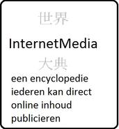 Worldpedia-logo-Dutch