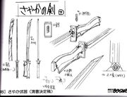 Artbook Sayaka Sword Drawing 1