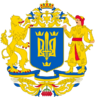 Coat of Arms Kingdom of Azovia-Ukraine