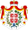 Coat of Arms of the Kingdom of Serbia