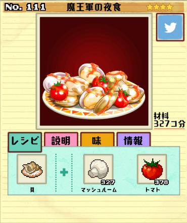 Dish No. 111