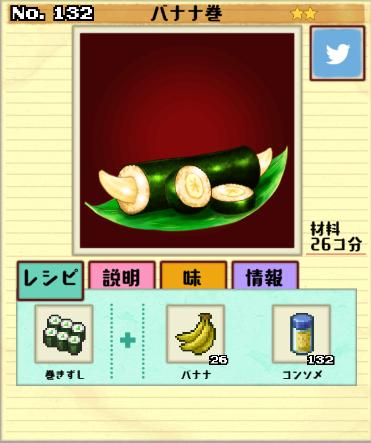 Dish No. 132