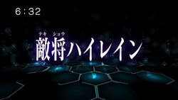 Episode 30 Title Card