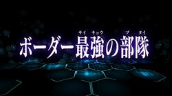 Episode 25 Title Card