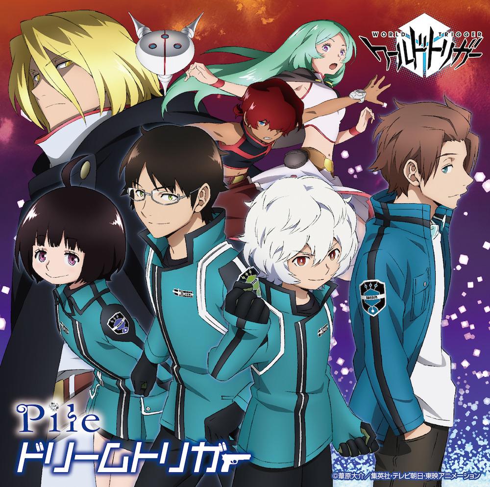 Dream trigger anime jpg