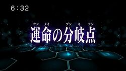 Episode 29 Title Card