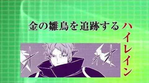 ワールドトリガー 第75話 予告動画