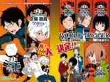 Popularity Poll