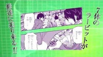 ワールドトリガー 第67話 予告動画
