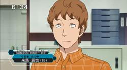 Tatsuya Kuruma (anime)