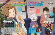 Otomedia 2014-10 Artwork