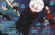 Animedia 2014-11 Artwork
