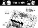 Azuma Unit/Image Gallery