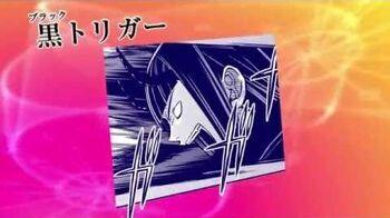 ワールドトリガー 第71話 予告動画