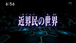 Episode 21 Title Card
