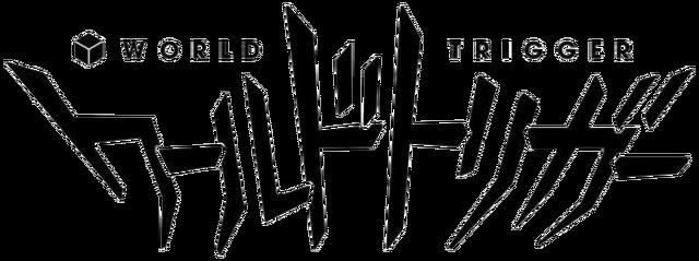 Arquivo:World Trigger Logo.png
