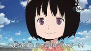 Chika anime
