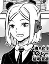 CH165 Karin