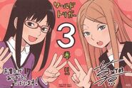 Shiori and Kirie