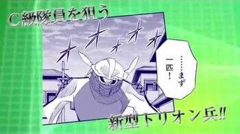 ワールドトリガー 第68話 予告動画