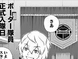 Border Member Official Enlistment Day