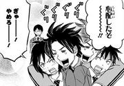 Jun's siblings