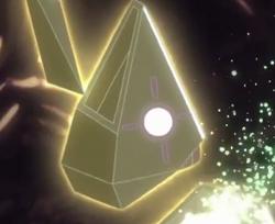 Starmaker anime