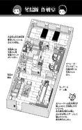 Fuyushima Unit Operation Room