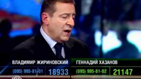 К барьеру! Жириновский против Хазанова.