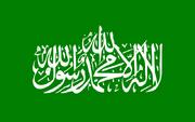 Random flag