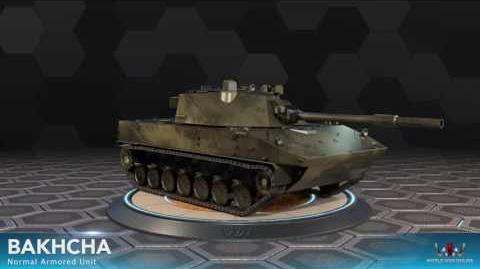 World War Online - Bakhcha (Normal Armored Unit)
