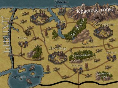 Zardveys map