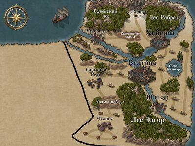 Empire of Bear
