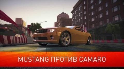 Ford Mustang против Chevrolet Camaro в World of Speed-0