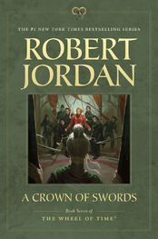 New A Crown of Swords cover