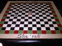 Sha'rah2