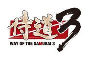 Way of the Samurai 3 logo