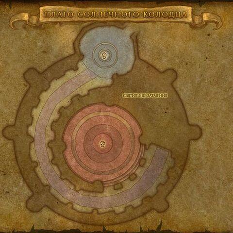 Святилище Затмения