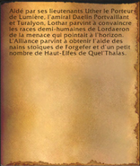 L'Alliance de Lordaeron 3