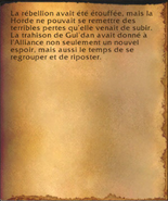 L'Alliance de Lordaeron 13