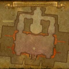 Сердце Крепости