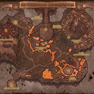Карта огненных простор
