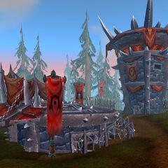 Новая крепость орды в, <a class=
