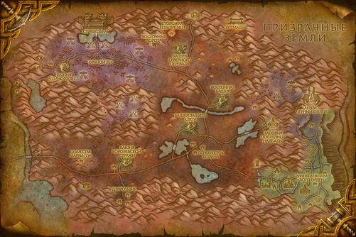 WorldMap-EasternPlaguelands