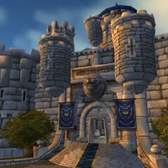Вход в Крепость Штормграда