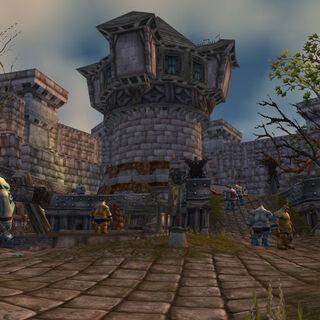 Башня Аратора